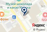 «Экспертное Бюро «Эталон Качества, ООО» на Яндекс карте Москвы