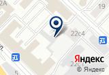 «БЕЛКА ТД» на Яндекс карте