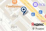 «Веселое Путешествие, ООО» на Яндекс карте