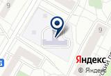 «Детский сад №1017» на Яндекс карте Москвы