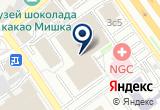 «Товарищ производственная компания» на Яндекс карте Москвы