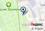 «Библиотека, коворкинг-кафе» на Яндекс карте Москвы