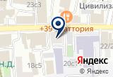 «Рускарт пфк» на Яндекс карте Москвы