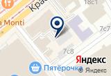 «ЮСБиКо, юридическо-бухгалтерская компания» на Яндекс карте Москвы