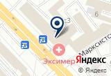 «Юрплюс, юридический центр» на Яндекс карте Москвы