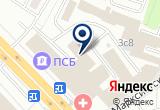«Юридическая компания №1, ООО» на Яндекс карте Москвы
