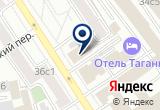 «МИНИТУЛ, ООО» на Яндекс карте