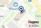«Открытие Факторинг» на Яндекс карте Москвы