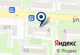 «Spinner2go» на Яндекс карте