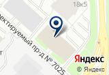 «СЖС Восток Лимитед, АО» на Яндекс карте Москвы
