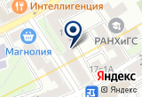 «Книт-Москва» на Яндекс карте Москвы
