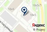 «Московский Инжиниринговый Центр, ООО» на Яндекс карте