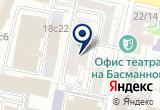 «Темнота, клуб» на Яндекс карте Москвы