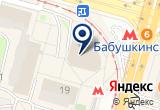 «SpringWood.ru, пункт выдачи» на Yandex карте