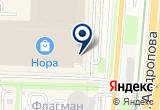 «Компания по продаже бабочек» на Яндекс карте