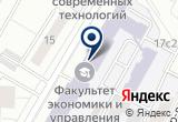 «Солис-с НПФ ООО» на Яндекс карте Москвы