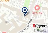 «Юридический центр Бастион» на Яндекс карте Москвы
