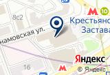 «Анион электроникс ЗАО» на Яндекс карте Москвы