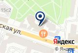 «Тнк-тексако сп» на Яндекс карте Москвы