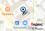 «клуб Virgins» на Яндекс карте