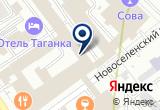 «Статус юридическая фирма» на Яндекс карте Москвы