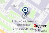 «Экан нпп» на Яндекс карте Москвы