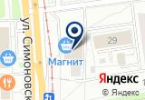 «Симоновская, букмекерская контора» на Яндекс карте Москвы