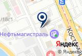 «Три обезьяны, ООО» на Яндекс карте Москвы