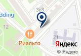 «Кафе Риальто, ООО» на Яндекс карте
