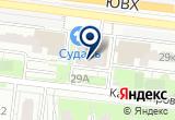 «Карера, детейлинг центр» на Яндекс карте Москвы