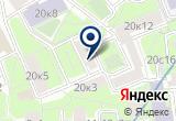 «МОСКОВСКИЙ КЛУБ ВЕЛОТУРИСТОВ» на Яндекс карте