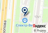 «Комис-Авто, торгово-сервисная компания» на Яндекс карте Москвы