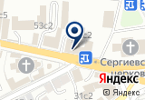 «МОНТАЖХИМЗАЩИТА АООТ» на Яндекс карте