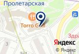 «Библио-Глобус, туроператор» на Яндекс карте