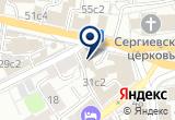 «СВЕРУС АБ» на Яндекс карте
