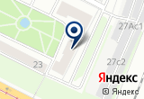 «Вертикаль, спортивно-технический клуб» на Яндекс карте Москвы