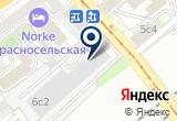 «Москабельсетьмонтаж филиал моэск, ОАО» на Яндекс карте Москвы