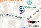«Фирма Раус, ИП» на Яндекс карте