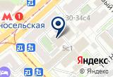 «Центральное Сыскное Бюро, ООО, детективное агентство» на Яндекс карте Москвы