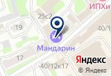«Hotel Mandarin Moscow, бизнес-отель» на Яндекс карте Москвы