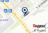 «МОСИНЖСТРОЙ СУПР» на Яндекс карте