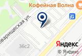 «Экотехсоюз, торгово-сервисная компания» на Яндекс карте Москвы
