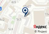 «Центр Корпоративной Поддержки, ООО» на Яндекс карте Москвы