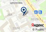 «АС» на Яндекс карте