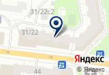 «№ 1 ЦАРЕВА АПТЕКА» на Яндекс карте