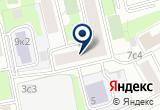 «Сейфлок» на Яндекс карте Москвы