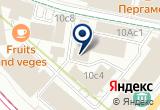 «TEA STATION, чайный клуб» на Яндекс карте