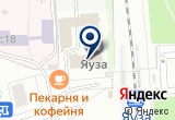 «Хорда сино-рус ООО» на Яндекс карте Москвы