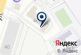 «МСК-Строй, строительная компания» на Яндекс карте