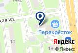 «Магазин канцтоваров и фототоваров, ООО Топ-ритейл» на Яндекс карте Москвы